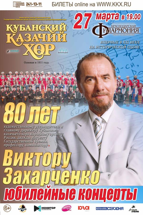 Афиша театров чебоксары на ноябрь 2016