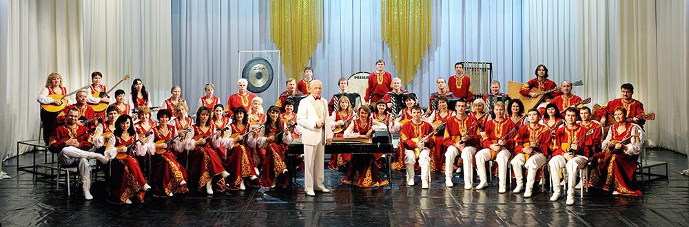 народного оркестра «